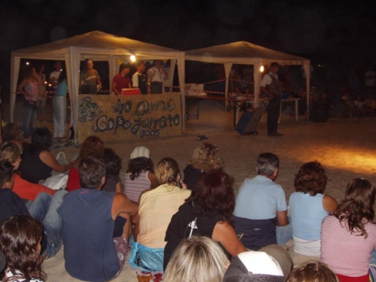 Camping Capo Ferrato - Photo 704