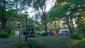 Camping de Montmaurin - Photo 5