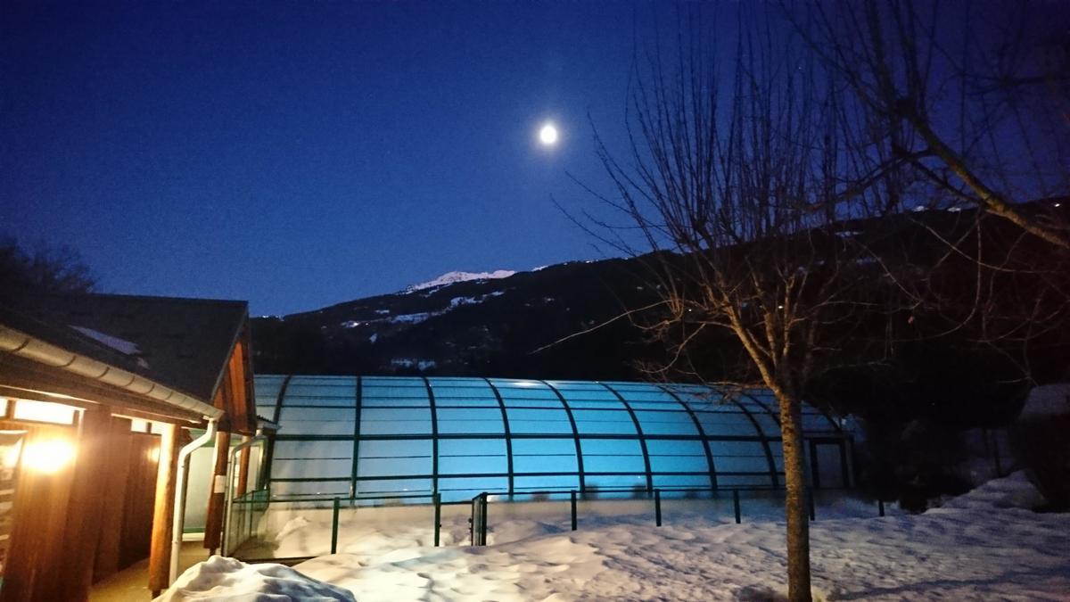 Camping Qualité l'Eden de la Vanoise - Photo 15
