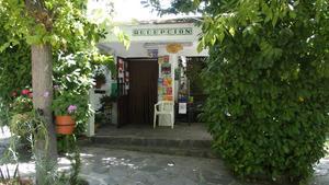 Camping Balcon de Pitres - Photo 5