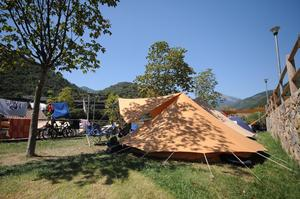 Camping Delle Rose - Photo 7