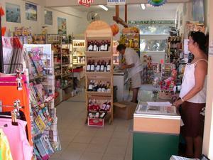 Yukadi Village Le Logis - Photo 612